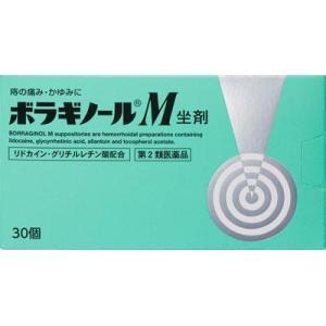 (第2類医薬品) 武田薬品工業 ボラギノールM坐剤 30個  返品種別B|joshin