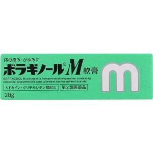 (第2類医薬品) 武田薬品工業 ボラギノールM軟膏 20g  返品種別B|joshin