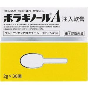 (第(2)類医薬品) 武田薬品工業 ボラギノールA注入軟膏 2g×30個  返品種別B|joshin