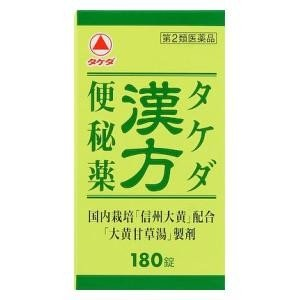 (第2類医薬品) 武田薬品工業 タケダ漢方便秘薬 180錠  返品種別B|joshin