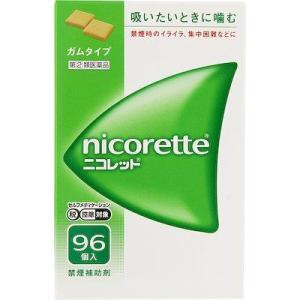 (第(2)類医薬品) 武田薬品工業 ニコレット 96個 ◆セルフメディケーション税制対象商品 返品種別B joshin