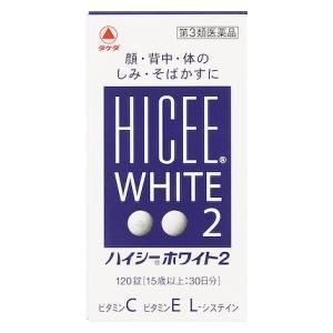 (第3類医薬品) 武田薬品工業 ハイシーホワイト2 120錠  返品種別B|joshin