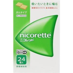 (第(2)類医薬品) 武田薬品工業 ニコレット 24個 ◆セルフメディケーション税制対象商品 返品種別B joshin