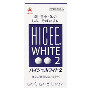 (第3類医薬品) 武田薬品工業 ハイシーホワイト2 180錠  返品種別B|joshin