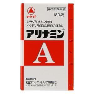 (第3類医薬品) 武田薬品工業 アリナミンA 180錠  返品種別B|joshin
