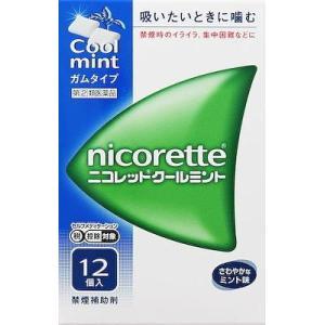 (第(2)類医薬品) 武田薬品工業 ニコレットクールミント 12個 ◆セルフメディケーション税制対象商品 返品種別B joshin