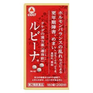 (第2類医薬品) 武田薬品工業 ルビーナ 180錠  返品種別B