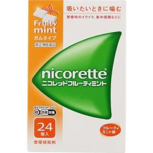 (第(2)類医薬品) 武田薬品工業 ニコレットフルーティミント 24個 ◆セルフメディケーション税制対象商品 返品種別B joshin