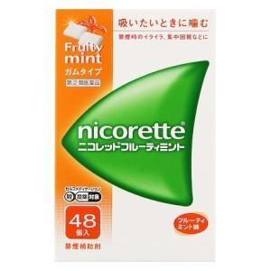 (第(2)類医薬品) 武田薬品工業 ニコレットフルーティミント 48個 ◆セルフメディケーション税制対象商品 返品種別B joshin