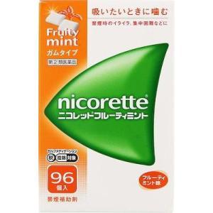 (第(2)類医薬品) 武田薬品工業 ニコレットフルーティミント 96個 ◆セルフメディケーション税制対象商品 返品種別B joshin