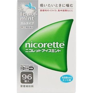 (第(2)類医薬品) 武田薬品工業 ニコレットアイスミント 96個 ◆セルフメディケーション税制対象商品 返品種別B joshin