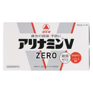 武田薬品工業 アリナミンVゼロ 50ml×10本 (指定医薬部外品) 返品種別B|joshin