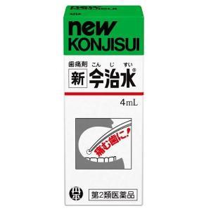 (第2類医薬品) 丹平製薬 新今治水 4ml  返品種別B|joshin