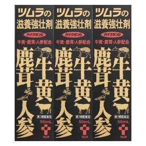 (第3類医薬品) ツムラ ハイクタンD 50ml×3本  返品種別B|joshin