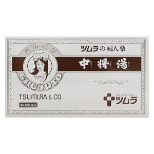 (第2類医薬品) ツムラ 中将湯 6袋  返品種別B|joshin