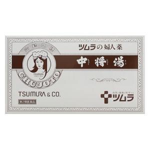 (第2類医薬品) ツムラ 中将湯 12袋  返品種別B|joshin