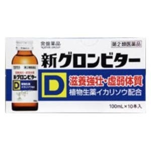 (第2類医薬品) 常盤薬品工業 新グロンビターD 100ml×10本  返品種別B|joshin