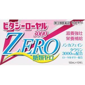 (第3類医薬品) 常盤薬品工業 ビタシーローヤル3000ZERO 100ml×10  返品種別B|joshin