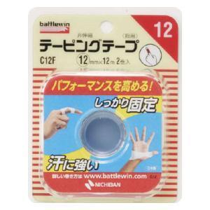 バトルウィン テーピングテープ(12mm) ニチ...の商品画像