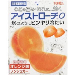 日本臓器製薬 アイストローチO 16粒(オレンジ味)  返品種別B|joshin