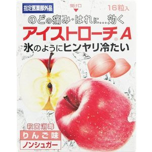 日本臓器製薬 アイストローチA 16粒(りんご味)  返品種別B|joshin