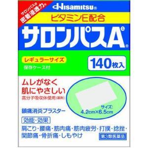 (第3類医薬品) 久光製薬 サロンパスAe140枚入  返品種別B|joshin