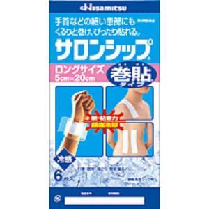 (第3類医薬品) 久光製薬 サロンシップ巻貼タイプロングサイズ6枚入  返品種別B|joshin