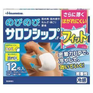 (第3類医薬品) 久光製薬 のびのびサロンシップF12枚入  返品種別B|joshin