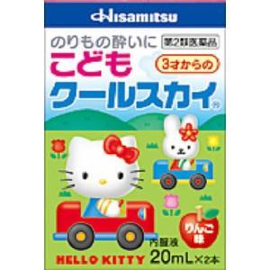 (第2類医薬品) 久光製薬 こどもクールスカイ(キティ)20mL×2本  返品種別B|joshin