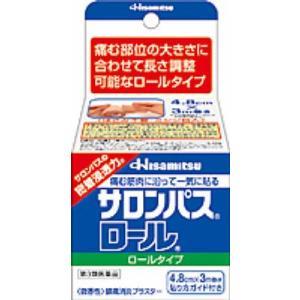 (第3類医薬品) 久光製薬 サロンパスロール4.8cm×3m  返品種別B|joshin