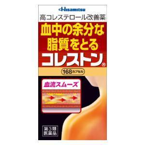 (第3類医薬品) 久光製薬 コレストン168カプセル ◆セルフメディケーション税制対象商品 返品種別B|joshin
