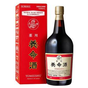 (第2類医薬品) 養命酒製造 薬用養命酒 1000mL  返品種別B joshin