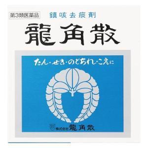 (第3類医薬品) 龍角散 龍角散 90g  返品種別B|joshin