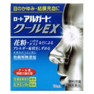 (第2類医薬品) ロート製薬 ロートアルガードクールEX 13ml  返品種別B|joshin