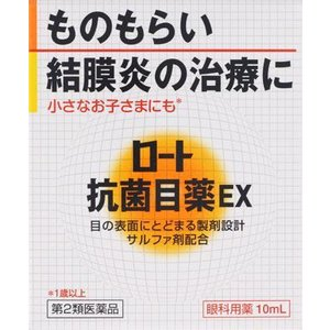 (第2類医薬品) ロート製薬 ロート抗菌目薬EX 10ml  返品種別B joshin