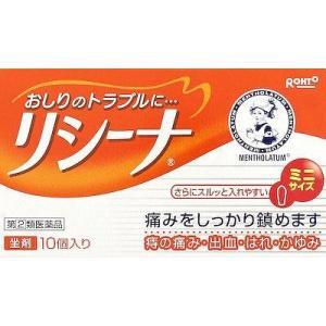 (第(2)類医薬品) ロート製薬 メンソレータムリシーナ坐剤A 10個  返品種別B|joshin