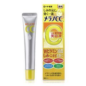 メラノCC薬用しみ集中美容液 20ml ロート製薬 メラノCCシミシユウチユウタイサク 返品種別A|joshin