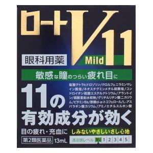 (第2類医薬品) ロート製薬 ロートV11マイルド 13ml  返品種別B|joshin