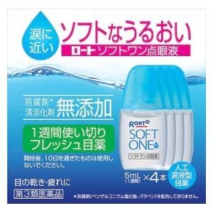 (第3類医薬品) ロート製薬 ロートソフトワン点眼液 5ml×4本  返品種別B|joshin