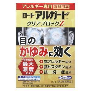 (第2類医薬品) ロート製薬 ロートアルガードクリアブロックZ 13ml ◆セルフメディケーション税制対象商品 返品種別B|joshin