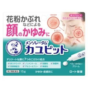 (第2類医薬品) ロート製薬 メンソレータム カユピット 15g  返品種別B|joshin