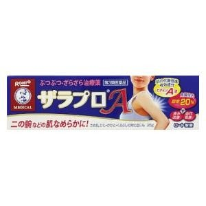 (第3類医薬品) ロート製薬 メンソレータム ザラプロA 35g  返品種別B