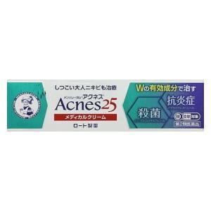 (第2類医薬品) ロート製薬 メンソレータムアクネス25メディカルクリーム16g ◆セルフメディケーション税制対象商品 返品種別B|joshin