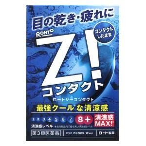 (第3類医薬品) ロート製薬 ロートジーコンタクトa 12ml  返品種別B|joshin