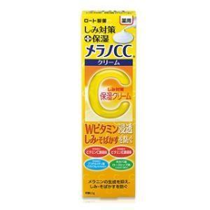 メラノCC 薬用しみ対策保湿クリーム 23g ロート製薬 メラノCC シミタイサクホシツクリ-ム 返品種別A|joshin