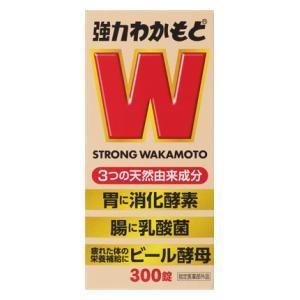 わかもと製薬 強力わかもと 300錠  返品種別B|joshin