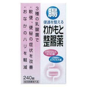 わかもと製薬 わかもと整腸薬 240錠  返品種別B joshin
