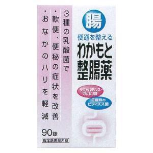 わかもと製薬 わかもと整腸薬 90錠  返品種別B joshin