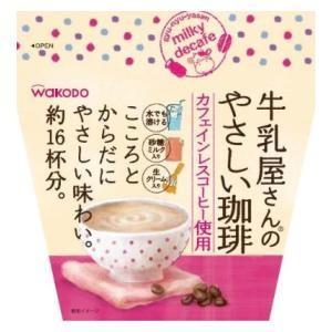 和光堂 牛乳屋さんのやさしい珈琲 220g アサヒグループ食品 ギユウニユウヤコ-ヒ-220G 返品種別B|joshin