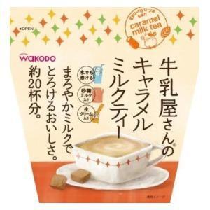 和光堂 牛乳屋さんのキャラメルミルクティー 240g アサヒグループ食品 ギユウニユウヤサンノキヤラメル240G 返品種別B|joshin